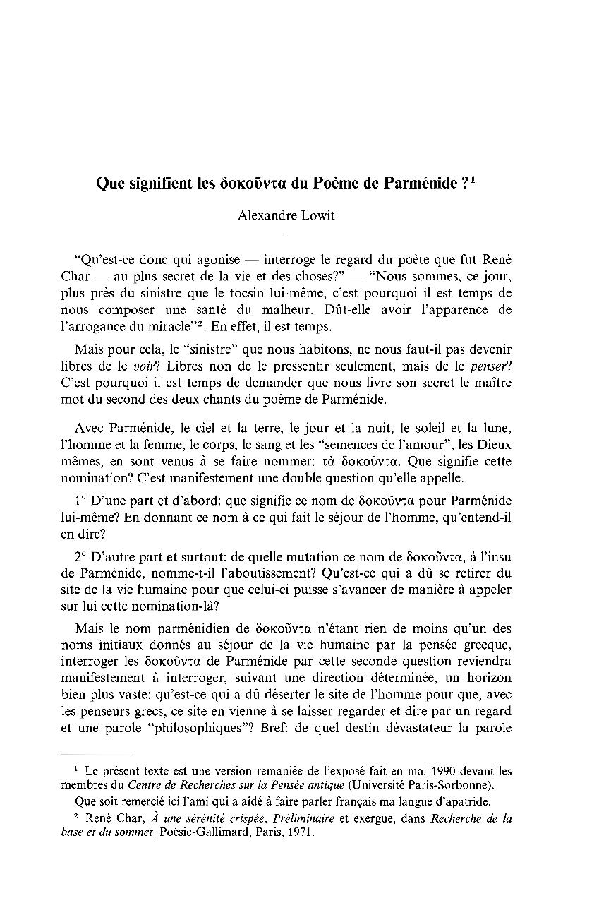 Que Signifient Les δοκοϋντα Du Poème De Parménide