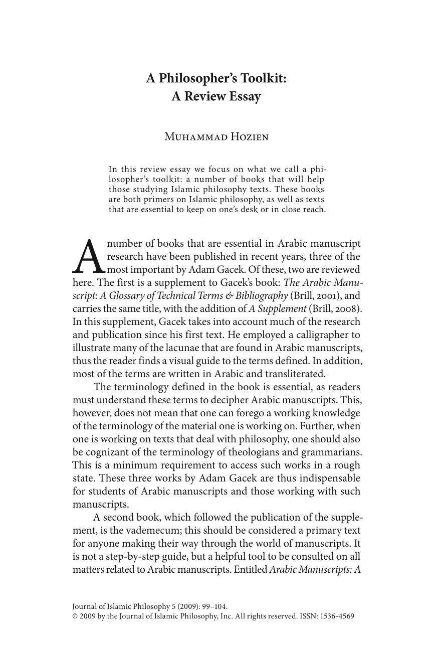 a philosopher s toolkit a review essay muhammad hozien  document is being loaded