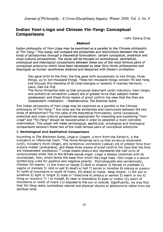 Essay on education for national integration
