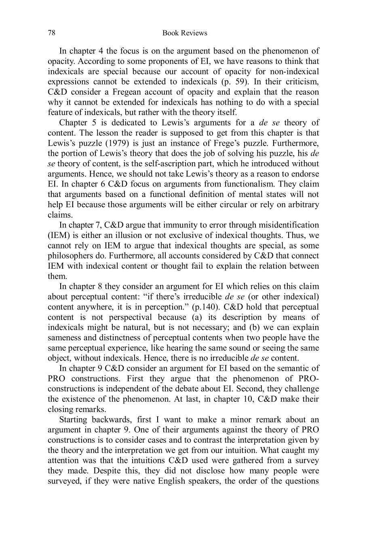 Good computer science essay topics