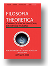 Cover of Filosofia Theoretica