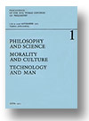 Cover of Proceedings of the XVth World Congress of Philosophy